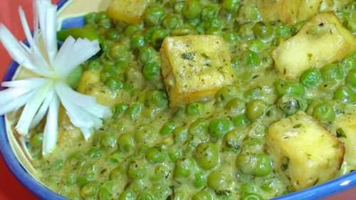 Veg Cake Recipe In Marathi Language: (Indian) Aloo Matar